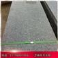 供應芝麻灰魯灰毛光板條板半成品光板