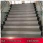 灰色花岗岩芝麻灰鲁灰楼梯板供应