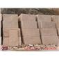 粉砂岩30X60蘑菇石