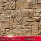 石灰石羅曼米黃自然面墻石地鋪石材