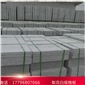 大量供應河南白麻梨花白珍珠白工程板規格板
