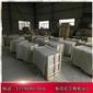 河南梨花紅五蓮紅工程板規格板出口石材供應