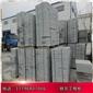 河南灰麻小鐵灰珍珠灰工程板規格板石材大量供應