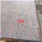 枫叶红机刨花岗岩 枫叶红帽石 枫叶红高铁站台板