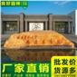 大型黄蜡石景观石价格
