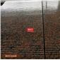 天山红站台板 天山红帽石  枫叶红帽石