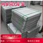 河南白麻梨花白珍珠白芝麻白大花工程板规格板大量供应