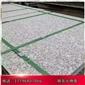河南灰麻铁灰大花芝麻灰火烧面工程板规格板大量供应