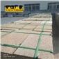 黄锈石石材板材