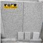 芝麻灰花岗岩质地坚硬,难被酸碱或风化作用侵蚀,常被用于建筑物的材料。花岗岩是岩浆在地下深处经冷凝而形