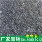 特價廠家直銷外墻干掛石材水頭石材廠家印度藍石材