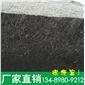 皇室非红底石材厂家直销生产加工异型石材石材花岗岩价格优惠
