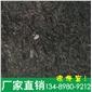 皇室啡石材我司擁有多個外銷售點加工設備完善價格批發福建石材廠