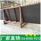 進口皇室啡石材主要生產石材質量保證福建批發工廠價格合理服務優良