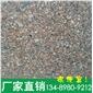 厂家直销泉州白石材606石材617石材水头工厂