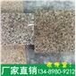 【企業采集】供應動古典棕石材金瑪麗石材車站機場石材 市政園林石材