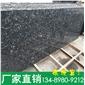 【友润石材】进口绿星石材 加工定制工程板台面板薄板