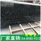 綠星石材/新金彩麻石材/茉莉金麻石材/芭蕉黃石材/特巴斯石材/白世貿石材/奧運金麻石材/
