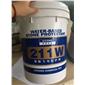 恩康211W濕板專用防護劑