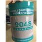 恩康904S經濟型大理石防護劑