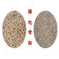 海地金钻(非洲进口)、进口石材 进口花岗岩