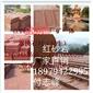 砂岩板材成品、红砂岩�|板材批发