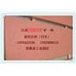 紅砂巖板材、砂巖成品、江西紅砂巖成品
