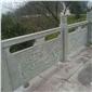 青砂石栏杆