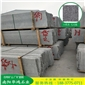 小鐵灰鉆石灰毛光板工廠批發