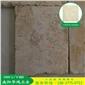 古典米黃石灰石皮革面干掛石地鋪石專業做出口