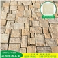 古典米黃自然面墻體石 地鋪石專業出口石灰石