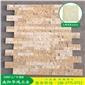 古典米黃萊姆石文化石