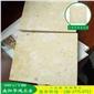 石灰石萊姆石姜黃石亞光面面地鋪裝飾石材