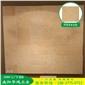 古典米黃萊姆石姜黃石德國米黃國產米黃地鋪石裝飾石材