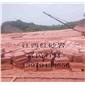 江西红砂岩石材直销、红砂岩矿山、砂岩矿山、砂岩板材厂家直销