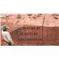 江西红砂岩矿山、沙岩毛板、红砂岩江西红砂岩、砂岩板材、江西红砂岩古建筑用材