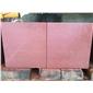 紫砂红砂岩石材