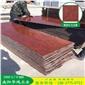 中国红染板粗花红板