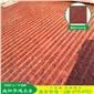 梨花红染板雅典红拉丝面河南花岗岩染色板生产厂家