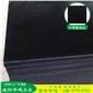 中国黑芝麻灰染黑色板 黑色染板 河南花岗岩 工厂 专业染色板厂家