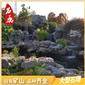 产地批发广东太湖石新中式英德石驳岸假山石园林石优质太湖石