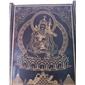 雅蒙黑中國黑雙面光經文板、紫檀木紋