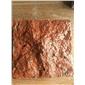 中國紅自然面石材,中國紅又叫三合紅