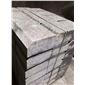 芝麻灰花岗岩、长泰石材、长泰芝麻灰、长泰芝麻黑、长泰芝麻白、新矿g654、墓碑石