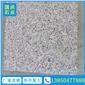 新礦g603石材 g603芝麻白工程板地鋪石干掛板