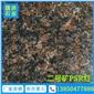英国棕石材 英国棕花岗岩 工程板 地铺石 别墅工程石材定制