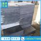 柬埔寨g654花崗巖 柬埔寨芝麻黑g654石材工程板地鋪石