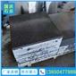柬埔寨芝麻黑石材工程板