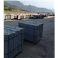 冰花兰石材厂