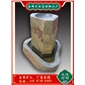 六方石-玄武岩-蒙古黑-喷泉